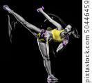 kicking, Boxing, People 50446459