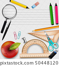 Collection of school supplies design 50448120