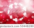 Happy Valentines day on a sparkle background.vecto 50448280