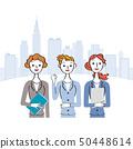 여성 직장인과 오후 이스 빌딩 50448614