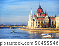 The Parliament building in Budapest, Hungary 50455546