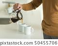 수석 남자 커피 50455706