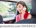 女性生意 50456432