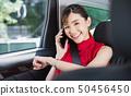 여성 비즈니스 50456450