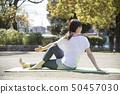 女子瑜伽伸展公园 50457030