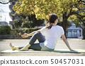 女子瑜伽伸展公园 50457031