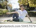 女人公园舒展瑜伽 50457079