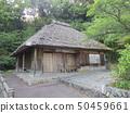 Rock bath in Kishimi 50459661