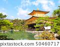 Golden Pavilion (Kinkaku-ji Temple), Kyoto, Japan 50460717