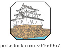 Takamatsu Castle 100 Great castle illustration 50460967