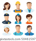 Set of nine different professions male and female avatars.  50461597