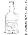 Vector Cartoon of Man as Fish Swimming in Hard Liquor or Spirits Bottle. Alcoholism Metaphor 50461935