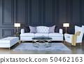 Modern classic luxury living room interior 50462163