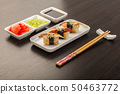 Japanese food, sushi with eel 50463772