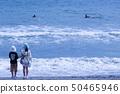 바다를 바라 보는 남매 50465946