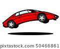 英國跑車跳紅色汽車例證 50466861