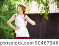 person, blossom, woman 50467348
