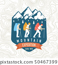 Mountain expedition patch. Vector. Concept for shirt or badge, print, stamp or tee. Vintage 50467399
