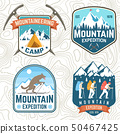 Set of mountain expedition patches. Vector. Concept for alpine club shirt or badge, print, stamp 50467425