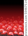 Pink flamingos fog melted horizontal frame border seamless pattern 50467514