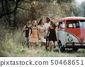 people, happy, car 50468651