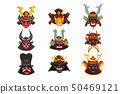 Ancient Samurai warrior war masks set, symbols of traditional Japanese culture vector Illustration 50469121