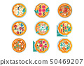 Hot whole pizza set, freshly baked pizza with various ingredients vector Illustration on a white 50469207
