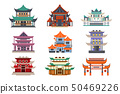 Traditional pagoda buildings set, Asian architecture objects vector Illustrations on a white 50469226