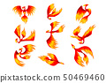 Flaming phoenix bird set, fairy tale character from Slavic folklore vector Illustrations on a white 50469460