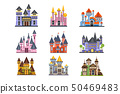 Castles and fortresses set, fairy medieval buildings vector Illustrations on a white background 50469483