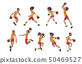 Basketball player set, athletes in uniform playing with ball vector Illustrations on a white 50469527