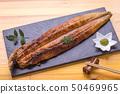 Domestic eel skewers 50469965