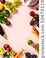 Fruits and vegetables, flat lay, top view 50470319