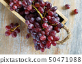 Grapes in a wooden box 50471988