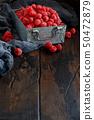 Fresh raspberries in a box 50472879