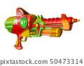 3D rendering of water gun red, green, yellow 50473314