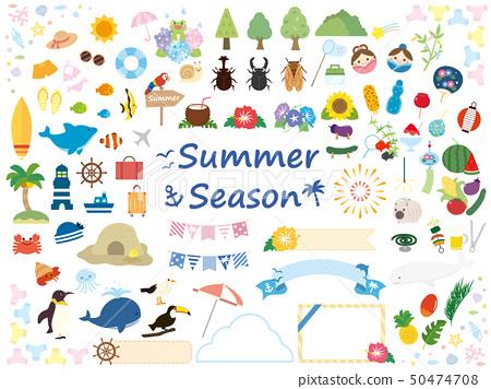 可愛的夏天插圖的集合 50474708