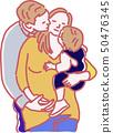 가족 _ 아버지와 어머니와 자식 50476345