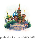 Cathedral of Vasily the Blessed, Moscow, Russia 50477849