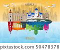 Greece Landmark Global Travel And Journey paper 50478378
