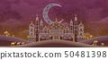 Eid mubarak calligraphy 50481398
