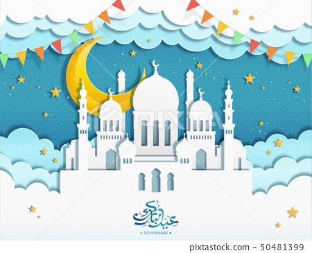 Eid mubarak calligraphy design 50481399