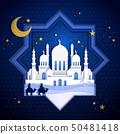 무슬림, 사원, 이슬람 50481418