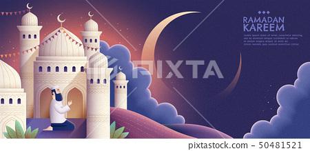 Ramadan Kareem prayer 50481521