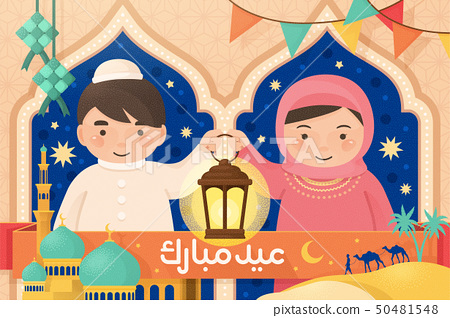 Eid mubarak holiday design 50481548