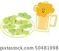 啤酒和毛豆(沒有臉) 50481998