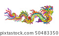 Chinese dragon for your design 50483350