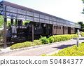 Stone-proof railway steam locomotive 50484377
