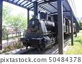 Stone-proof railway steam locomotive 50484378