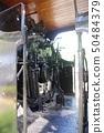 Steam locomotive boiler 50484379